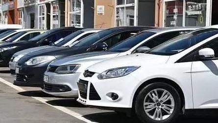 Bankadan Satılık Araç 2021 İcralık Araç Satış Listesi (TAM LİSTE)