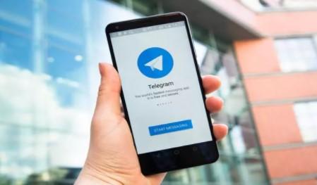 Telegram Nasıl Kullanılır